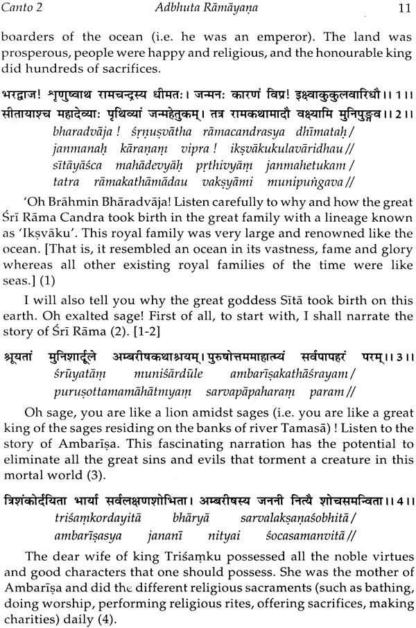 ramayan summary in english