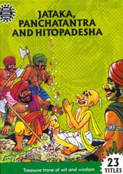 Jataka, Panchatantra and Hitopadesha Collection: Treasure Trove of Wit and Wisdom (23 Amar Chitra Kathas Comics)