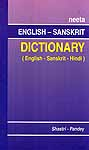 Neeta English – Sanskrit Dictionary (English – Sanskrit – Hindi)