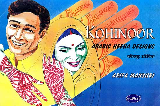Kohinoor Arabic Heena Designs