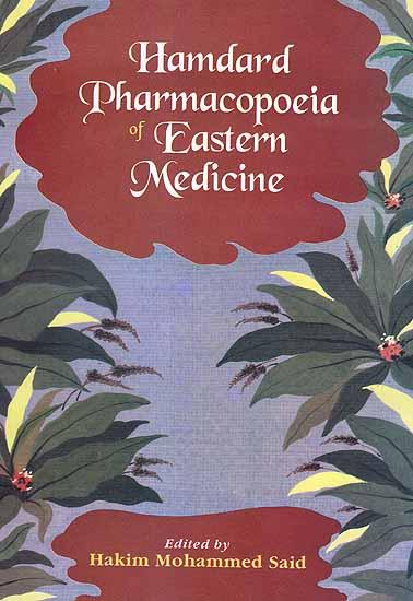 Hamdard Medicine