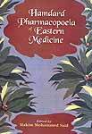 Hamdard Pharmacopoeia of Eastern Medicine