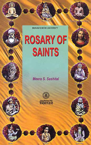 Rosary of Saints