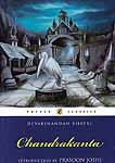 Devakinandan Khatri's Chandrakanta: A Classic of Indian Literature
