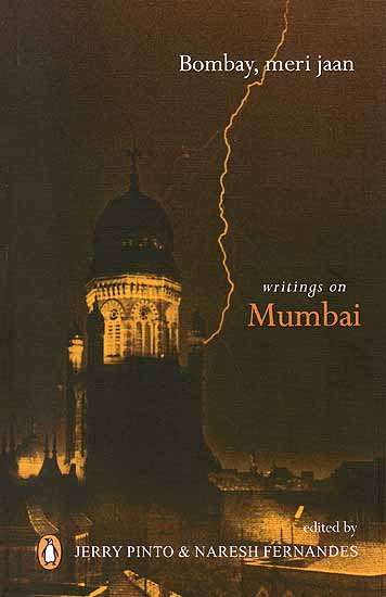 Writings on Mumbai