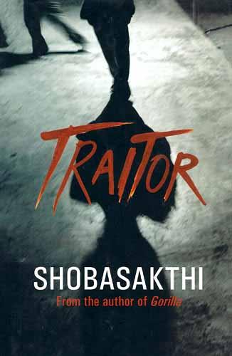 Traitor Shobasakthi