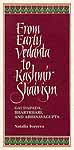 From Early Vedanta to Kashmir Shaivism Gaudapada, Bhartrhari, and Abhinavagupta