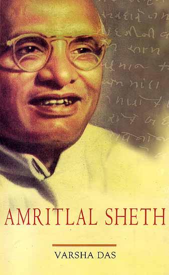 Amritlal Sheth