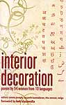 Interior Decoration – Poems by 54 Women from 10 Languages