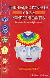 The Healing Power of Yoga and Kundalini Tantra (Path to Wellness and Enlightenment)