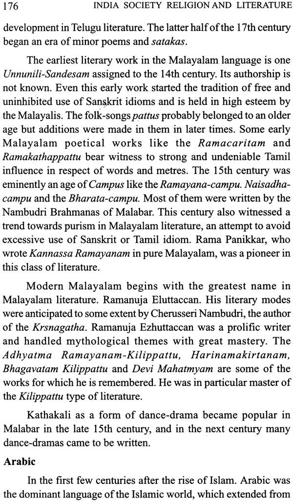 malayalam language influences