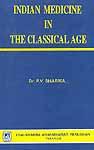 Classical Indian Medicine | RM.