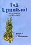 Isa Upanisad: With the Commentary of Sankaracarya (Shankaracharya)