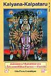 Jaiminiya Mahabharata (Asvamedhika Parva)- Volume II