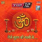 Jaise Suraj Ki Garmi Se (Top 12 Bhajans From Films) (Audio CD)