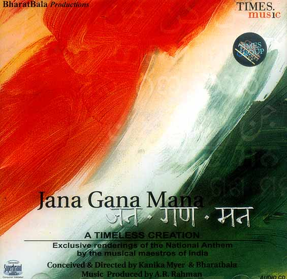 jana gana mana ringtone music download