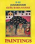 Janamsakhi Guru Baba Nanak Paintings