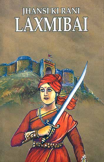 essay on rani lakshmi bai of jhansi Rani lakshmibai - wikipedia, the free encyclopedia rani lakshmibai rani lakshmibai rani of jhansi mains 2016_ essay paper & past 24 years topicwise essay papers.