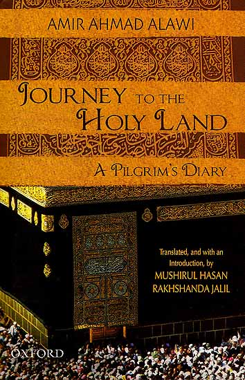 Journey To the Holy Land (A Pilgrim's Diary)