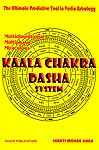 Kaala Chakra Dasha System: The Ultimate Predictive Tool in Vedic Astrology