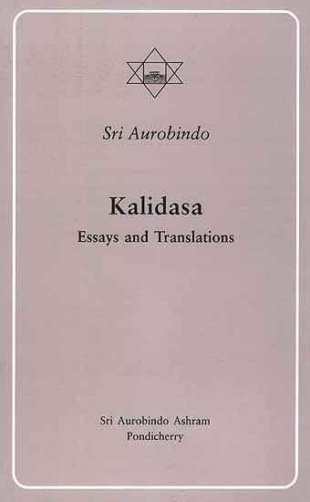 Short paragraph on Kalidasa (Sanskrit Poet and Dramatist)