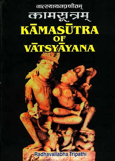 Hindi Translation of Kama Sutra Collins English-Hindi