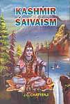 Kashmir Saivaism (Shaivism)