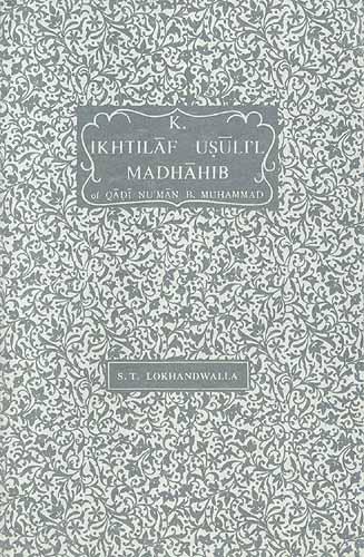 KITAB IKHTILAF USULI'L MADHAHIB of QADI NU'MAN B. MUHAMMAD