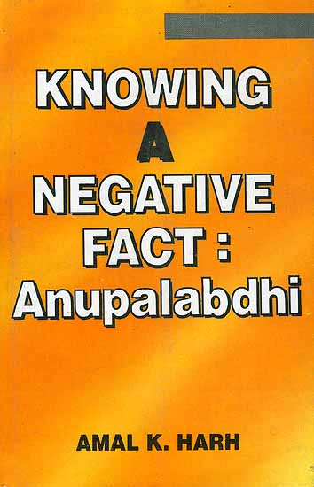Knowing A Negative Fact: Anupalabdhi