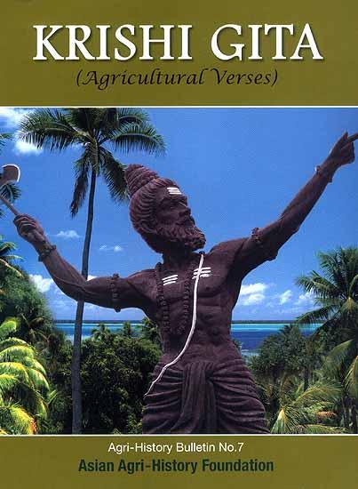 Krishi Gita (Agricultural Verses)