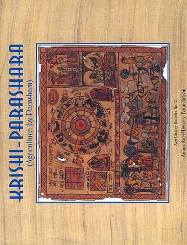 Krishi- Parashara: Agriculture by Parashara