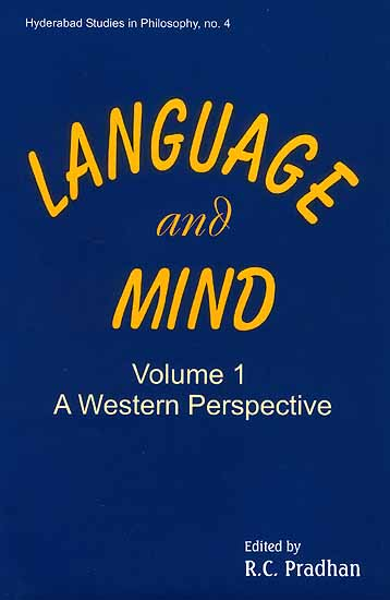 Language and Mind (Volume 1:) A Western Perspective