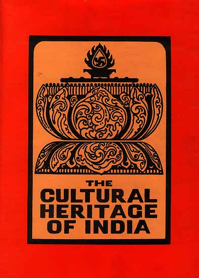 Languages and Literatures of India (Cultural Heritage Of India ...