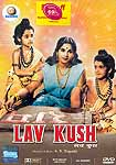 Lav Kush (DVD): B&W Hindi Film with English Subtitles