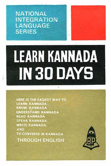 Learn Kannada in 30 Days