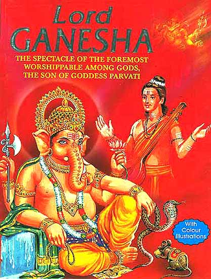 Lord Ganesha Books