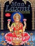 Maa Laxmi (Lakshmi): Story of the Divine Goddess who blesses her devotees with prosperity instantly