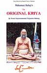 Mahamuni Babaji's: The Original Kriya