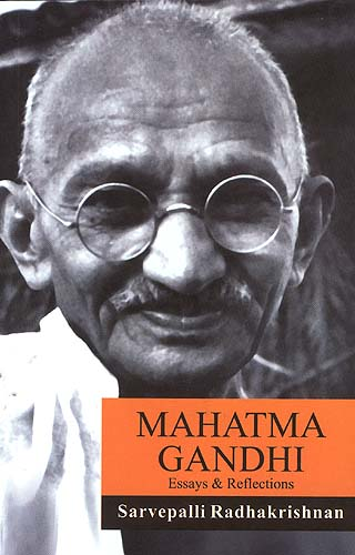 Lit: Quit India by Gandhi