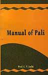 Manual of Pali