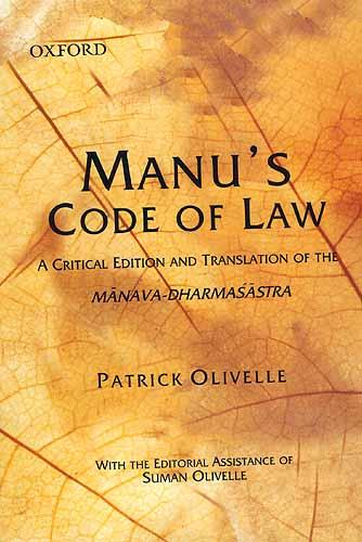 Реферат На Тему Законы Ману
