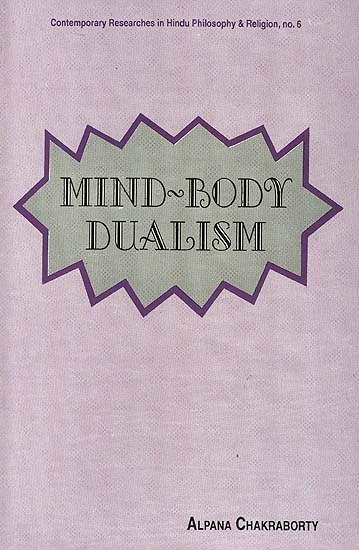 an introduction to mind body dualism Cartesian dualism goes down rene descartes mind-body issue in the second and 6th contemplations dualism goes down descartes by expressing that the human individual is made of two distinct substances called a mind and a body, which are diverse in their particular extraordinary zones.