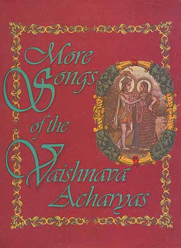 songs vaishnava acharyas pdf free