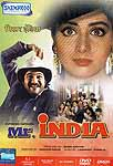 Mr. India: A decidedly delicious mix of patriotism, comedy, science-fiction, romance and adventure.