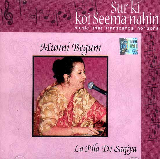 munni begum piece