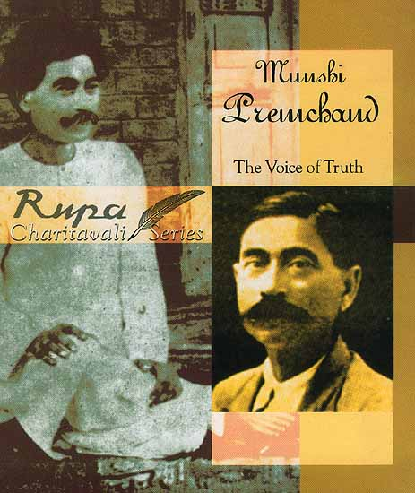 munshi premchand big brother Consider yourself as munshi premchand and write a letter to your big brother thanking him for all that he has done for you you may seek help from the passage .