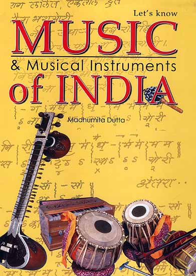 www india music: