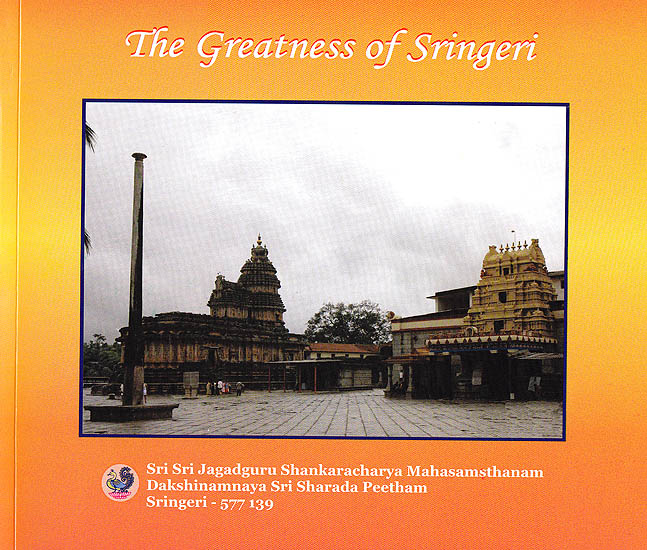 The Greatness of Sringeri