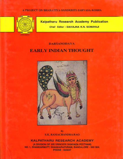 Darsanodaya: Early Indian Thought (A Rare Book)