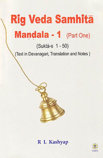 Rig Veda Samhita Mandala – 1: Part One (Sukta-s 1-50)